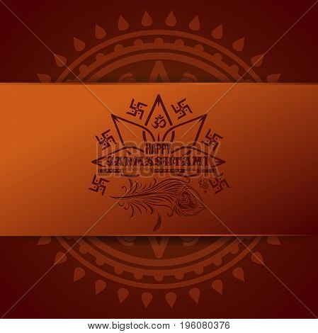 Krishna Janmashtami background with lettering - Happy Janmashtami. Greeting card for celebration of the birth of the Hindu deity Krishna. Vector illustration