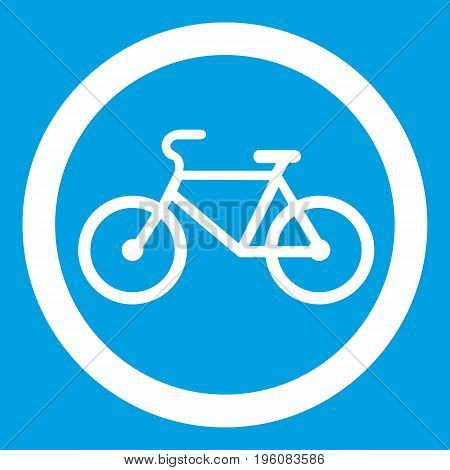 Travel by bicycle is prohibited traffic sign icon white isolated on blue background vector illustration