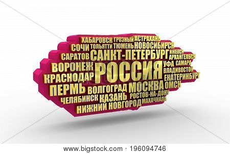 List of cities and towns in Russia. Word cloud collage. Business and travel concept background. Russian language. 3D rendering
