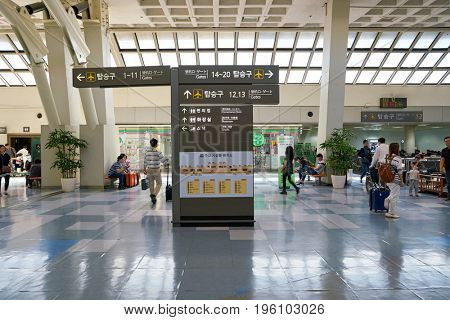 SEOUL, SOUTH KOREA - CIRCA MAY, 2017: inside Gimpo Airport Domestic Terminal. Gimpo International Airport is located in the far western end of Seoul.