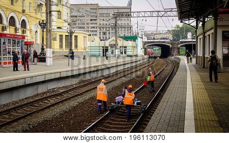 Railway Station In Moscow, Russia