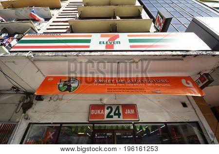 7-eleven Store In Kota Kinabalu