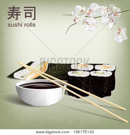 3D design concept, invitations, advertising, poster sushi restaurant Vector illustration