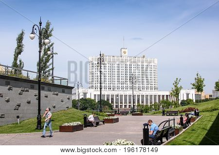 Russia, Moscow - June 30, 2017: View Across The Square To The Government House Of The Russian Federa