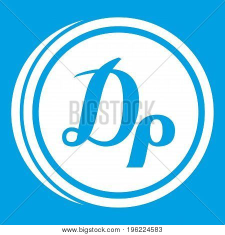 Coin drachma icon white isolated on blue background vector illustration