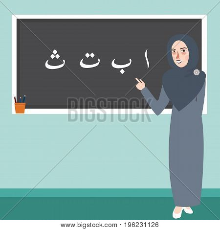 teacher female standing in front of class explain Arabic alphabet learn Islam scripture vector