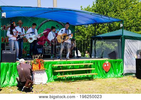 National Ukrainian Musical Group In Ethnic Costumes Acts On Strawberry Festival