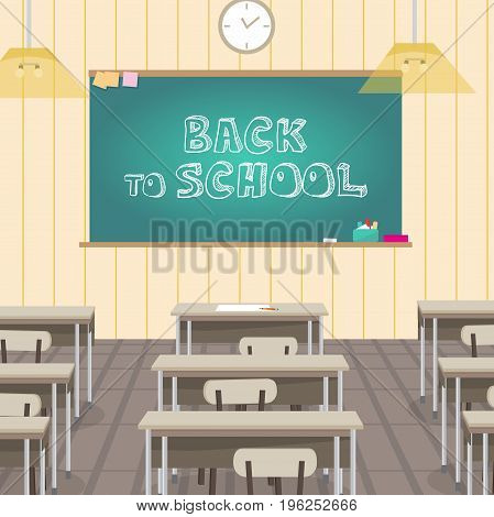 School interior is class with school board and desks. Vector flat cartoon illustration