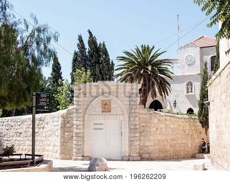 The Franciscan monastery near to the Zion Gate in the old city of Jerusalem Israel