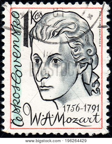UKRAINE - CIRCA 2017: A stamp printed in Czechoslovakia shows Wolfgang Amadeus Mozart Composer from series UNESCO World Literacy Year circa 1980