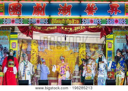A Group Of Chinese Opera Member Perform On Stage