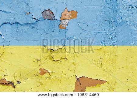 Ukrainian Flag Painted On A Brick Wall. Flag Of Ukraine. Textured Abstract Background