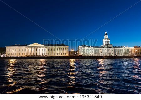 Kunstkamera and scientific center of Russian Academy of a Sciences in St. Petersburg, Russia