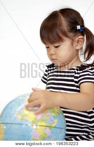 Globe And Japanese Girl (2 Years Old) (white Back)