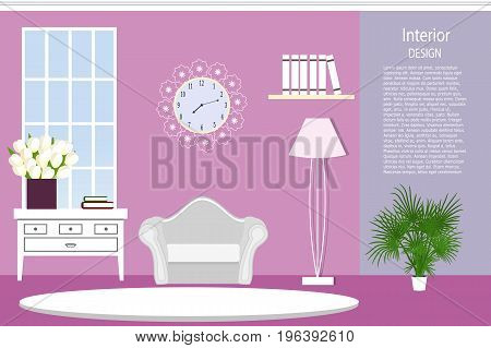 The interior of the living room. Furniture for the room. Cartoon. Vector illustration.