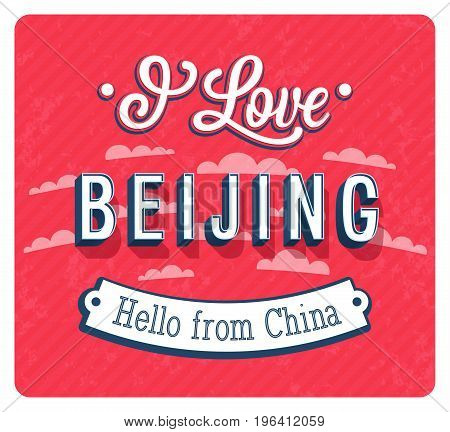 Vintage Greeting Card From Beijing - China.