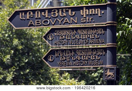 Yerevan,Armenia - July 11,2017:Direction indicator on the road in Yerevan,the capital of Armenia, one of the oldest cities in the world.