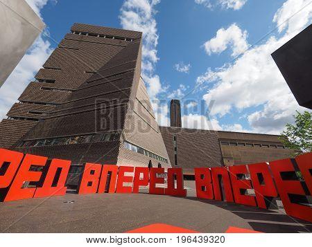 Forward At Tate Modern Tavatnik Building In London