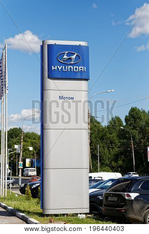 Promotional Stand With Hyundai Signs