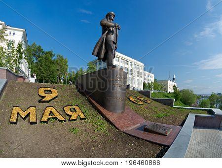 Arkhangelsk cytinorth Russia. Monument to Admiral Kuznetsov