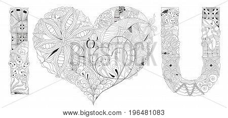 Hand-painted art design. Adult anti-stress coloring page. Black and white hand drawn illustration word I LOVE YOU for coloring book
