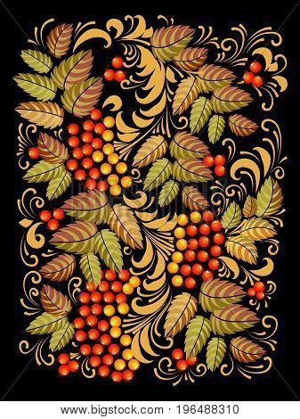 Vector Russian Ethnic ornament .Russian style decoration and design element. Pattern for banners, posters, prints.