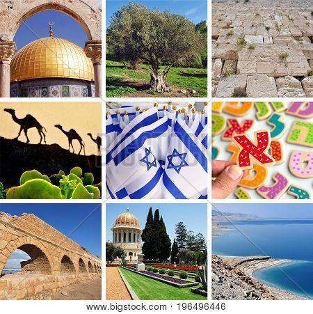 Israeli collage montage. Travel Israel iconic photos postcard background.