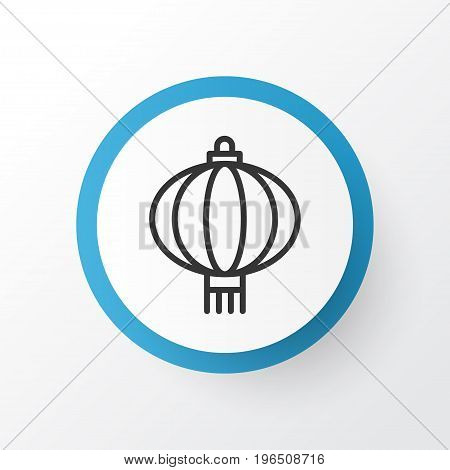 Chinese Lantern Icon Symbol. Premium Quality Isolated Traditional Lamp  Element In Trendy Style.