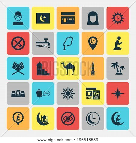 Ramadan Icons Set. Collection Of Forbidden, Minaret, Location And Other Elements