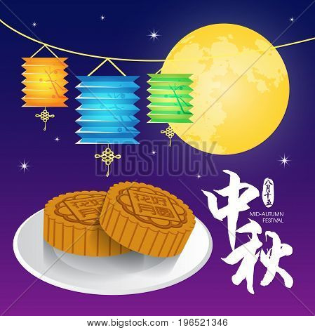 Mid-autumn festival illustration of moon cakes, lantern & full moon. Caption: Mid-autumn festival