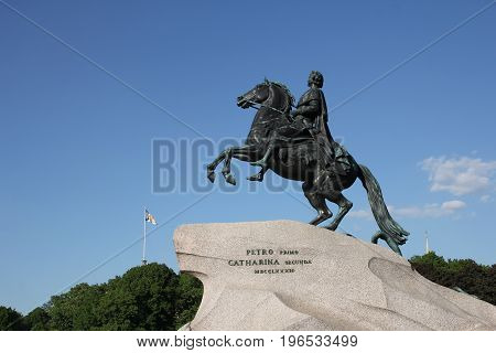 The Bronze Horseman. A Monument To Tsar Peter I. St. Petersburg