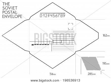 The Soviet postal envelope. Standard authentic. Scan. Not a trace. It is placed on a sheet of the Legal format.