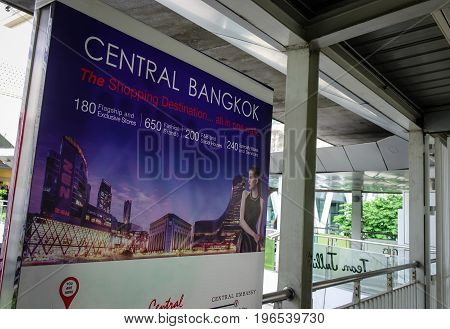 Advertising Billboard In Modern Interior Hall