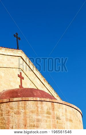 The Chatolic Church And The Cross