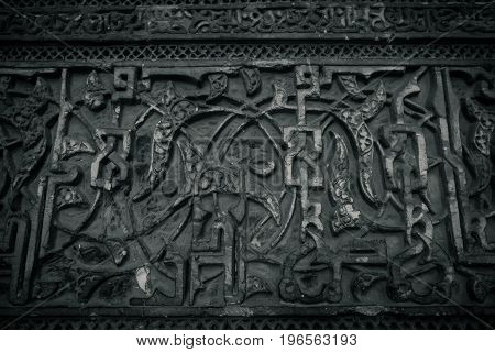 Moorish Design Inscriptions In Seville, Spain, Europe