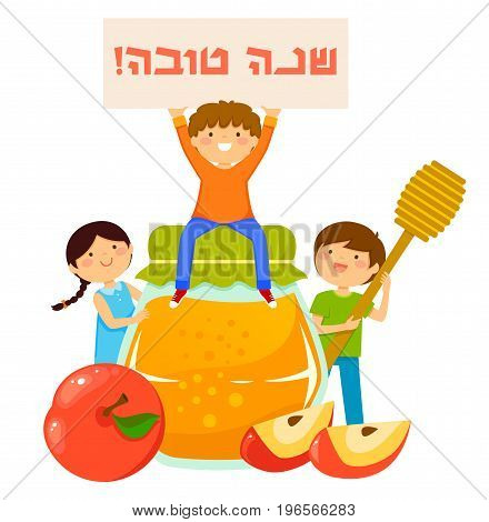 kids with honey, apples and a sign that says Shana Tova (Happy New Year in Hebrew)