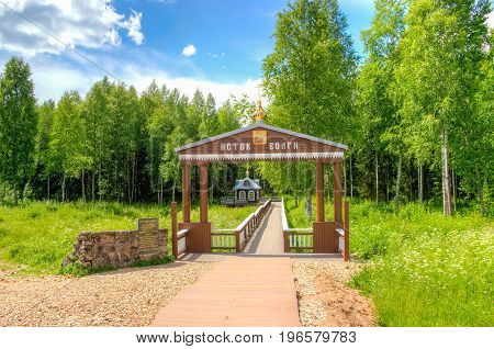 Volgoverkhovye Olginsky Convent River  Russia  Tver Region