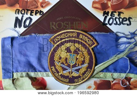 ILLUSTRATIVE EDITORIAL.Chevron of Ukrainian Burial team.With logo Roshen Inc. Trademark Roshen is property of Ukrainian president Poroshenko.Incription -   No losses (RUS).Kiev,Ukraine.July 23, 2017