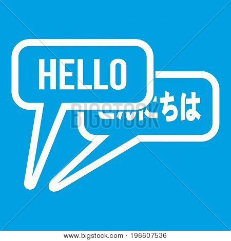 Bubble speeches with greetings inside icon white isolated on blue background vector illustration