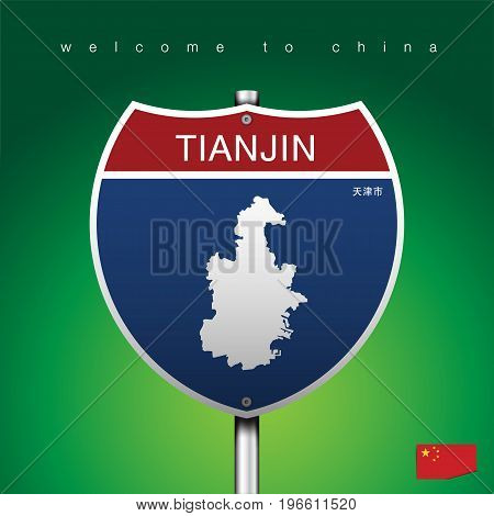 An Sign Road America Style with state of China with green background and message, TIANJIN and map, vector art image illustration
