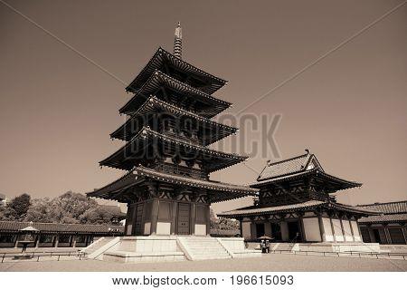 Shitennoji Temple in Osaka, Japan.