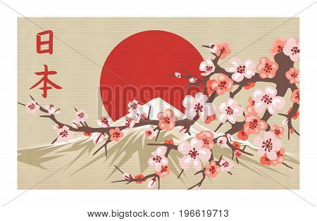 Japan festival traditional landscape with blossoming cherry flowers against snow capped Fuji mountain top zen panorama vector