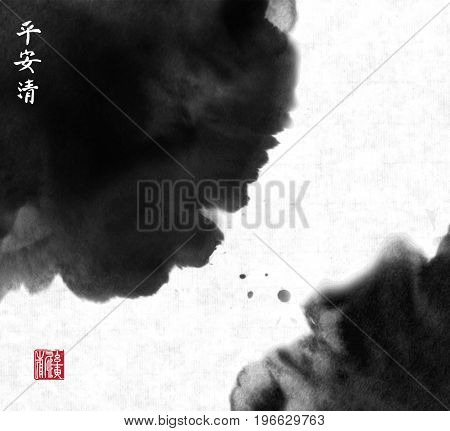 Abstract black ink wash painting in East Asian style with place for your text. Vector illustration on rice paper background. Contains hieroglyphs - eternity, freedom, happiness.