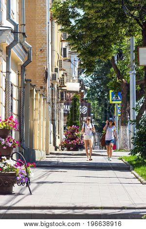SAMARA, RUSSIA - JUNE 21, 2017: View of the city sidewalk on a summer day. Leo Tolstoy Street