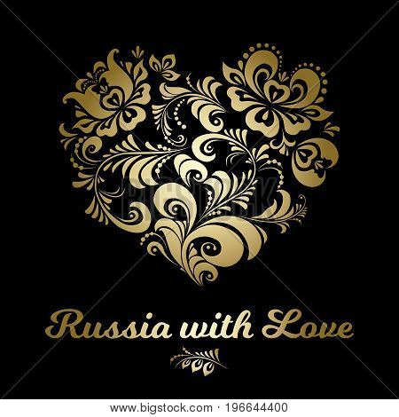 Gold Khokhloma painting in the Shape of a heart. Hohloma on a black background. Traditional Russian folklore. Rich decoration. Vintage craft. Valentine s day. From Russia with love.