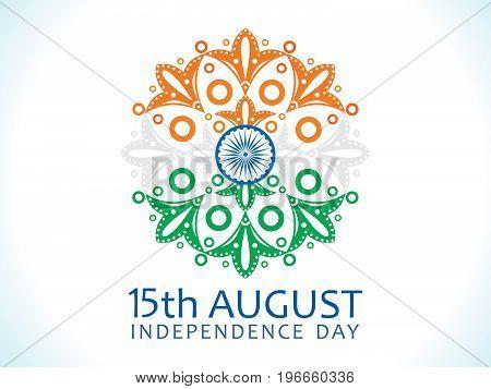 abstract artistic creative indian circle vector illustration