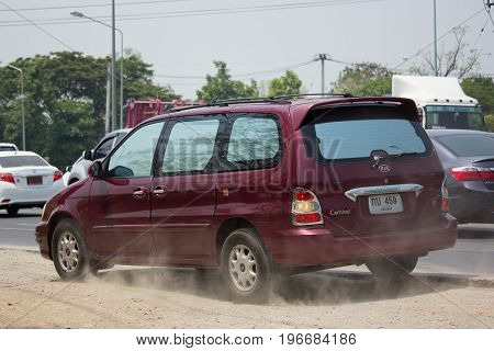 Private Mpv Car, Kia Grand Carnival