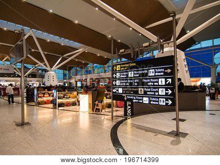 Domestic Airport In New Delhi, India