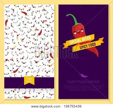 Kawaii two sided brochure flyer for fast food. funny tickets design with emotion pattern and chili pepper. Vector illustration.