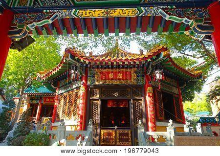 HONG KONG, CHINA - JANUARY 22, 2017: Confucian hall at Wong Tai Sin temple, Hong Kong. Sik Sik Yuen Wong Tai Sin Temple is one of the largest and most popular temples in Hong Kong.